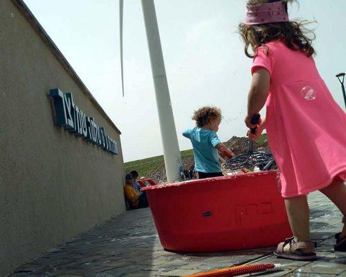 פעילויות למשפחות - חוות הרוח בגלבוע